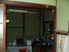 キッチン改修前