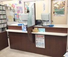 狛江 平安堂薬局