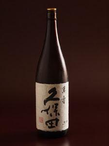 江別市のやま六鮨は、鮨にあう久保田萬寿をご用意