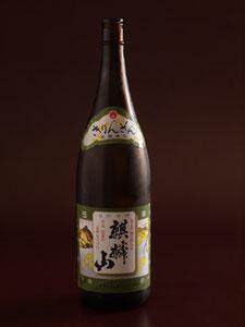 江別市のやま六寿司は、鮨にあう麒麟山 伝幸をご用意