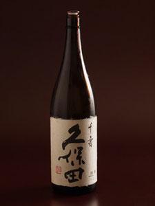 江別市のやま六鮨は、鮨にあう久保田 千寿をご用意