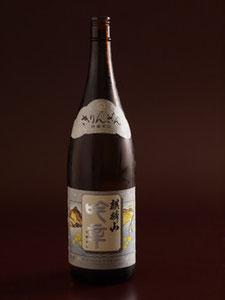 江別市のやま六寿司は、鮨にあう麒麟山 吟幸をご用意