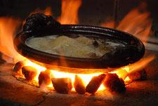 丸志げ陶器 温たなべ 美濃焼