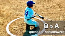 よくある質問など