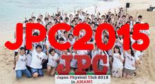 JapanPhysicalclub2015