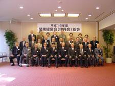 2006-12-02 関東緑窓会総会(全員写真①)