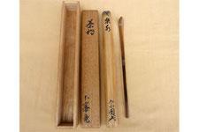 茶杓 竹製 買取