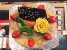 上生菓子ケーキ