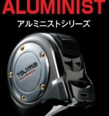 タジマアルミニストシリーズ