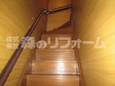 柏市階段手摺設置リフォーム