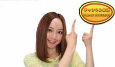 佐々木希 風メイク new version