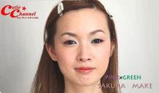 桜メイク 美苗。 makeup tutorial