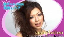 姫ギャル☆滝流しヘア hair style 唐沢志帆