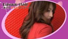 華やか巻き髪ロングヘア