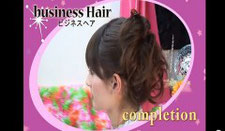 ビジネスヘア hair style 黒崎奈々