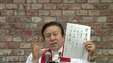 2016.5.15「聖霊が降る時」