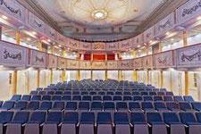 Schlosstheater, Kunst & Bühne