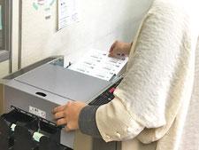 生産サポート体制 印刷