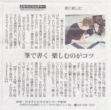2015-読売新聞掲載