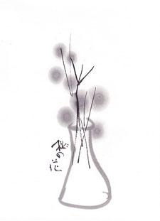 0219_桃の花