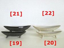 花瓶 フラワーベース おしゃれ インテリア小物 栃木県家具 東京デザインセンター