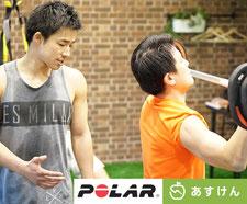 セットプランプラス/大阪の人気パーソナルトレーニングジム【ファーストクラストレーナーズ】ボディメイク、ダイエット、筋トレ、スタイルアップ