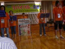 KOSTA-JAPAN 中国部 2007