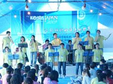 KOSTA-JAPAN 中国部 2009