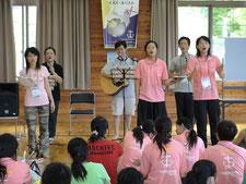 KOSTA-JAPAN 中国部 2006