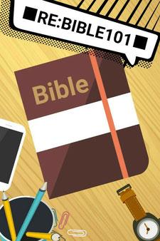 【101圣经通读运动】
