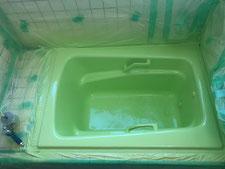 ホーロー浴槽トップコート吹付塗装