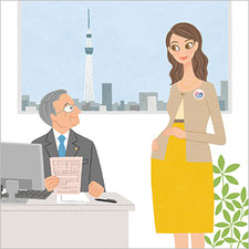 厚生労働省 女性労働協会 リーフレット ポスター オフィスイラスト