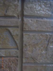 外壁柄残し塗装 クリアー塗装後補修後 熊本Y様邸