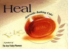 HEAL Ayurvedische Seife