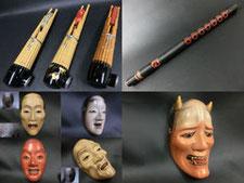 笙 買取 高額査定 和楽器の買取は 雅楽 能楽 能面 高額査定