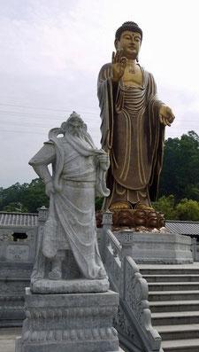 Sangharama Bodhisattva