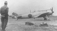 四式戦闘機 疾風