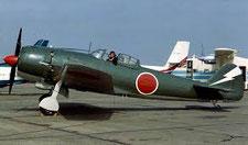 中島四式戦闘機 疾風