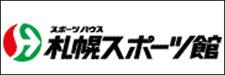 札幌スポーツ館にてスキルプラススポーツテープを販売中です