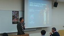 第5回 西阪昇事務総長代理