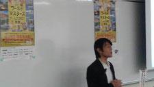 第4回 東直也氏