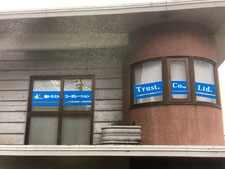 雨漏り修理 丹波篠山市 住まいの総合病院
