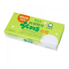 純植物性シャボン玉浴用3個入