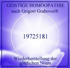 Toxoplasmose, Toxoplasma gondii, GEISTIGE HOMÖOPATHIE nach Grigori Grabovoi®, Sphäre 8914755