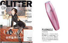 GLITTER  2019.12月号