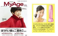 MyAge  2019.秋冬号