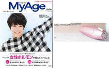 MyAge  2019.夏号