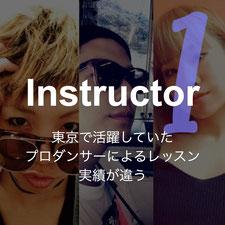 多くのダンススタジオの中で選ばれる理由1 東京で活躍していたプロダンサーによるレッスン 実績が違う 詳細はこちら