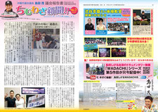 ちむわざ新聞No-07