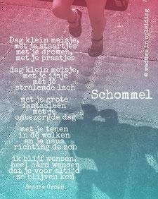 Gedicht Schommel - Weduwe in Opleiding - Sascha Groen